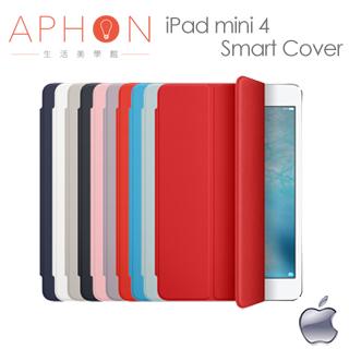 【Aphon生活美學館】Apple 原廠 iPad mini 4 Smart Cover