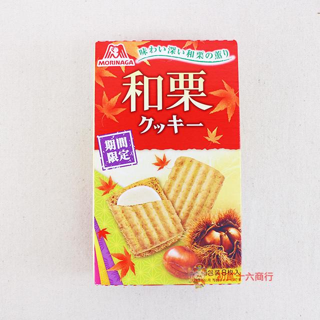 【0216零食會社】日本森永_栗子夾心餅乾92.8g