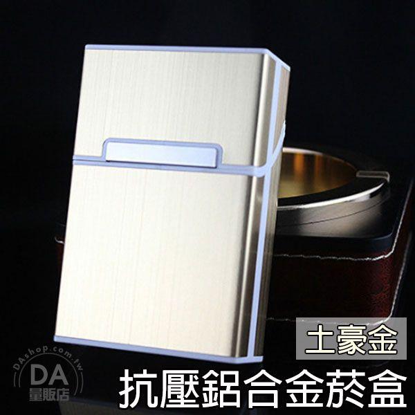 《DA量販店》鋁合金 拉絲 磁扣 20支裝 防潮防壓 香菸盒 煙盒 土豪金(V50-1658)
