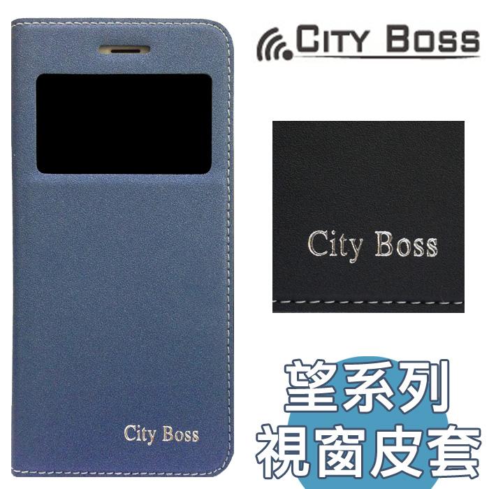 CITY BOSS 望系列 5.2吋 SONY Xperia XZ/F8332 藍色 視窗側掀皮套/手機套/磁扣/磁吸/保護套/手機殼/保護殼/背蓋/支架/軟殼/TIS購物館