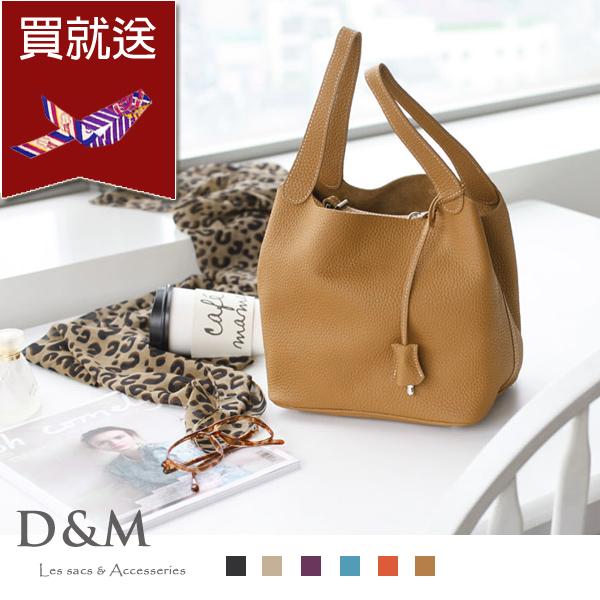 全真皮鎖頭包大款 D&M 荔枝紋牛皮水桶包購物袋手提包picotin 全7色【B11066】
