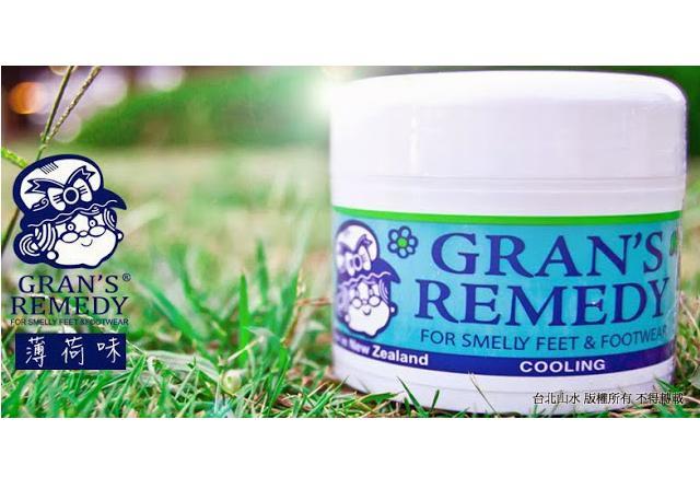[ Gran's Remedy ] 紐西蘭神奇除腳臭粉 薄荷味
