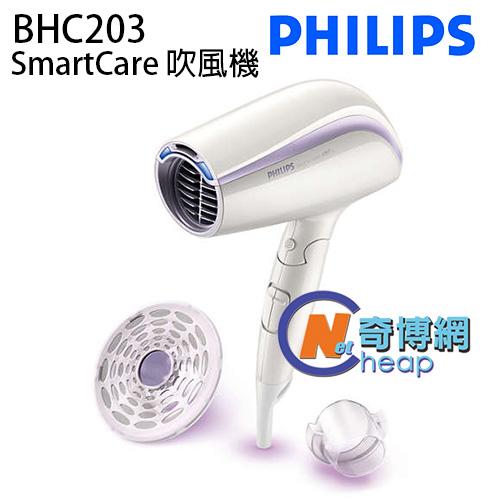 PHILIPS 飛利浦 SmartCare BHC203 智能風負離子吹風機【原廠公司貨】