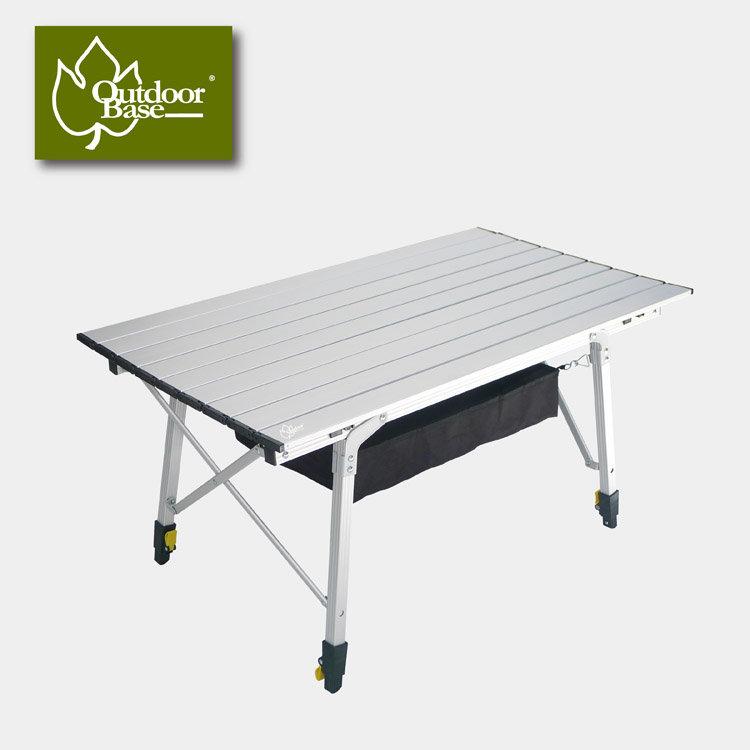 【Outdoorbase】八爪魚鋁合金鋁捲桌(M) 露營 郊遊 野餐 烤肉 折合桌- 25568 蛋捲桌