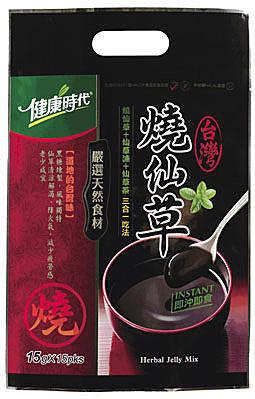 健康時代 燒仙草 (15gx15包)/袋 原價$150 特價$140