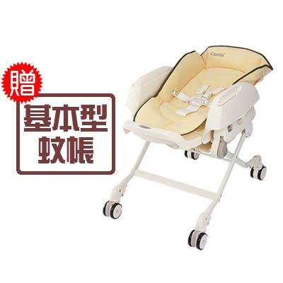 【悅兒樂婦幼用品舘】Combi 康貝 Letto 手動餐椅搖床-ST款(銀杏黃)【送基本型蚊帳x1】