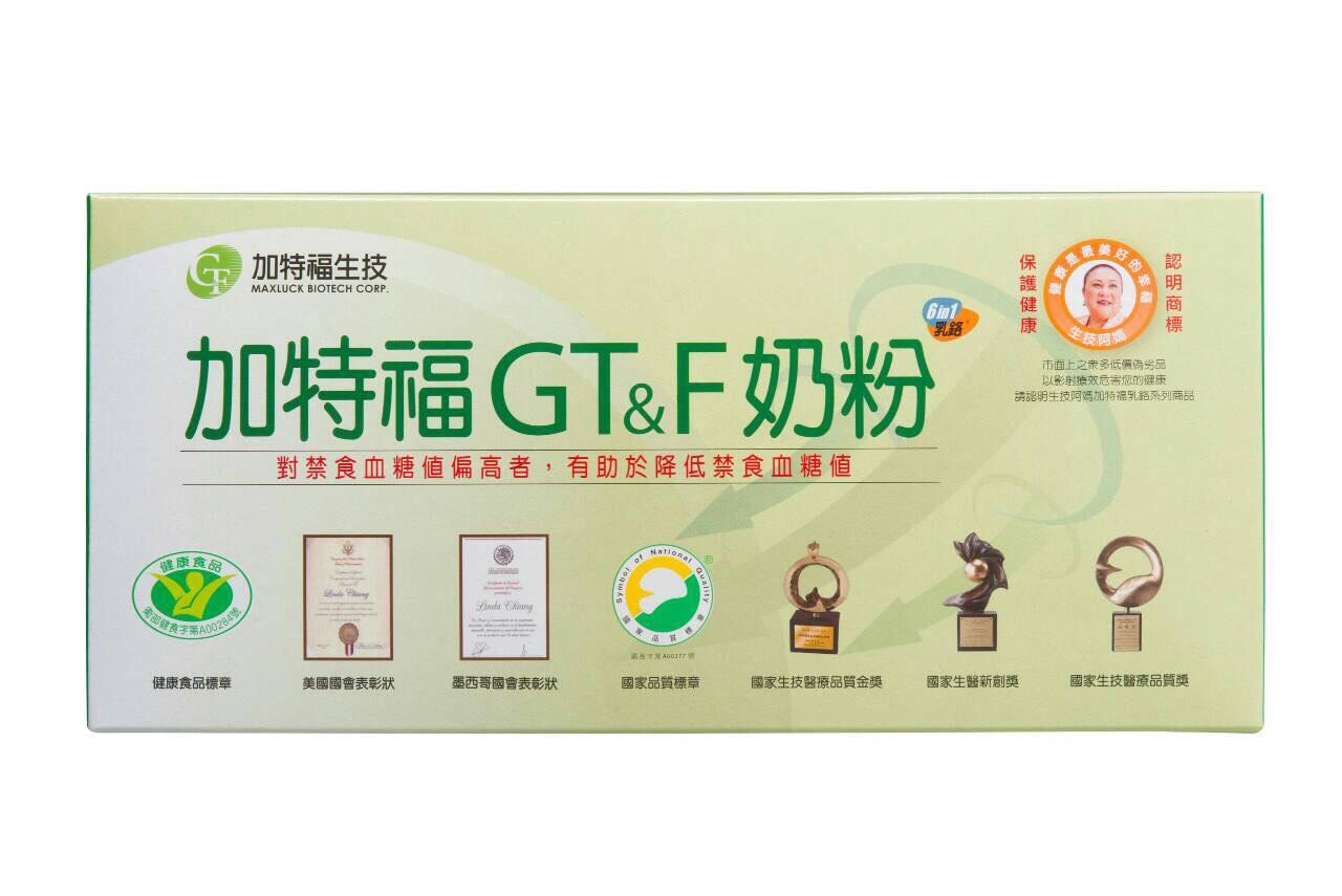 加特福GT&F奶粉30包(1盒),加贈3小包及可拆式防潮藥盒一個