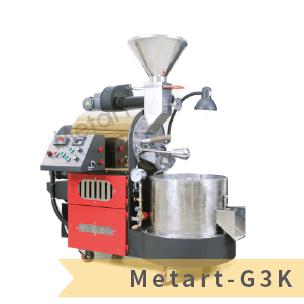 【Metart形而上】3kg 燃氣式直火咖啡烘豆機/烘焙機(Metart-G3K)
