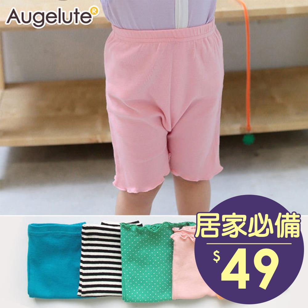 Augelute 居家系列 純棉短褲 多花色 X3016