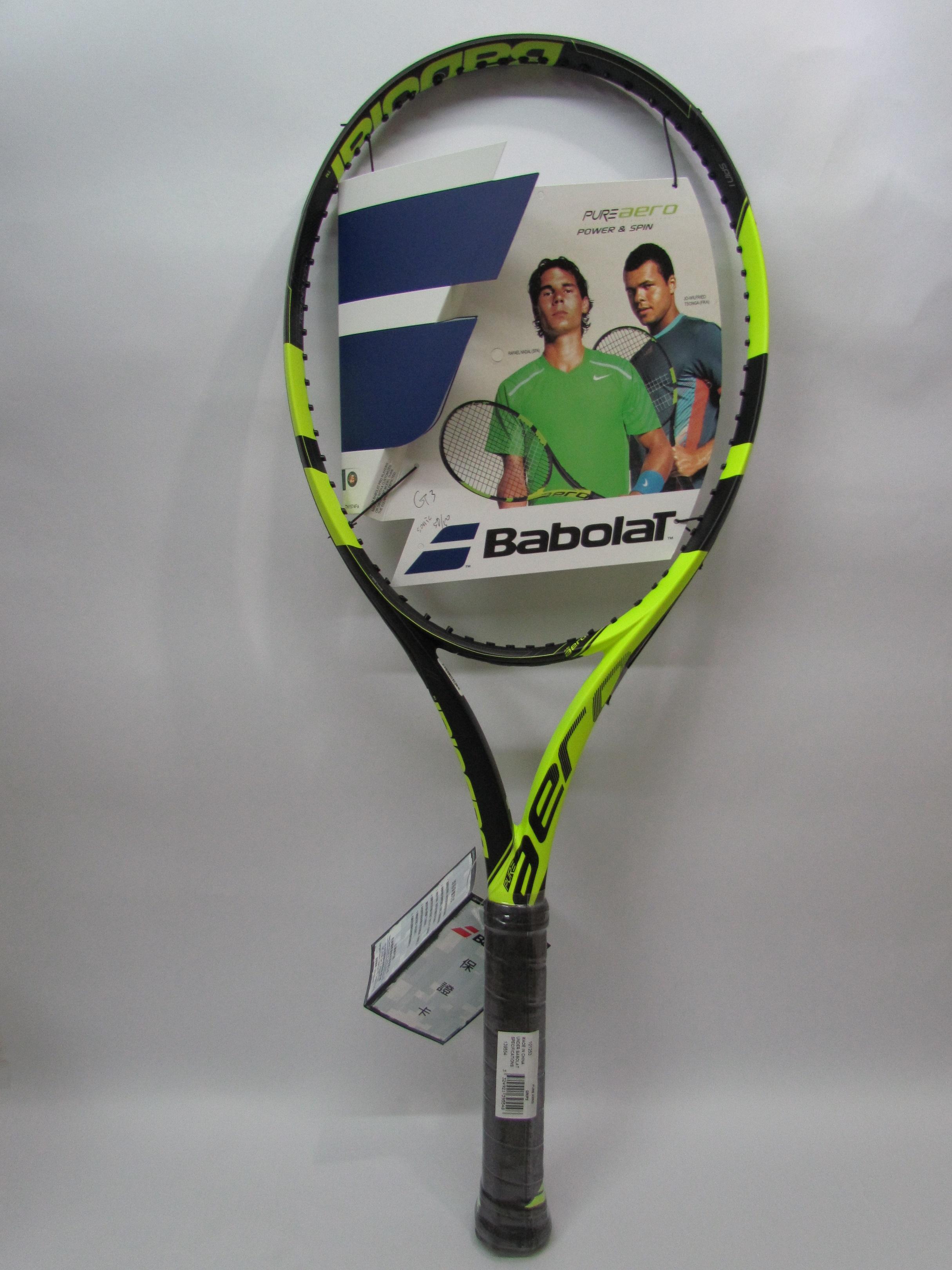 Babolat專業網球拍 Nadal款 Pure Aero 2016年款