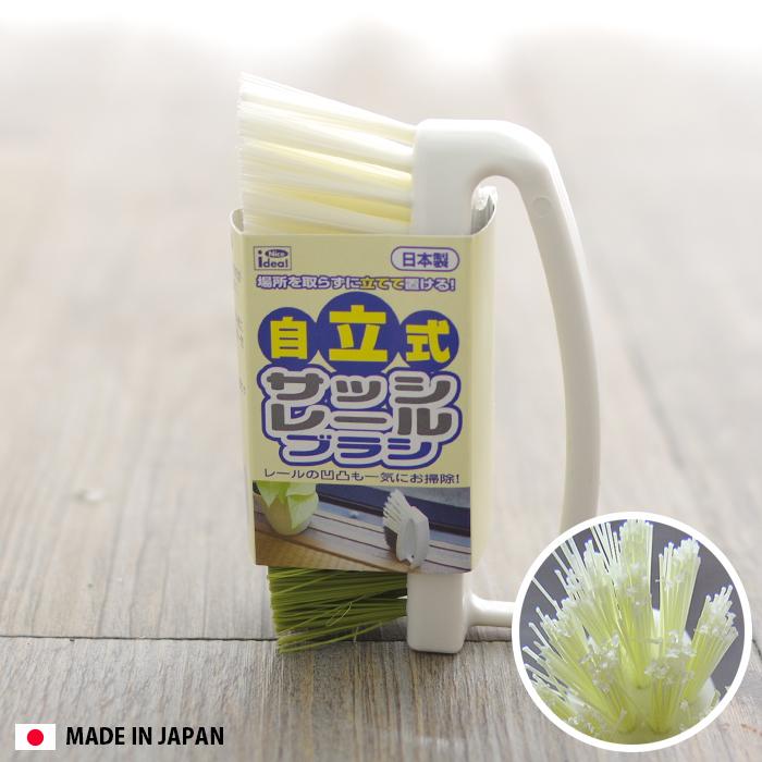 日本窗軌刷 可立式刷子 清潔刷 浴室 廚房 磁磚 窗戶紗窗【SV5865】 快樂生活網