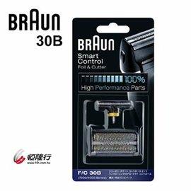德國百靈BRAUN-刀頭刀網組(黑)30B(1入組)
