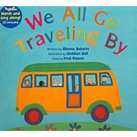 【MacKids】WE ALL GO TRAVELING BY (VCD新版)