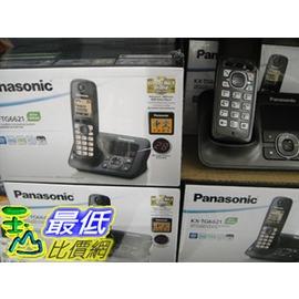 _% [玉山最低比價網] COSCO PANASONIC 數位無線答錄電話機 KX-TG6621TWB_C97779 $2749