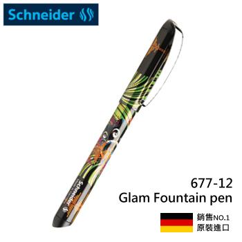 ★交換禮物★【德國製造】Schneider 施奈德 浮雕鋼筆 Glam Fountain pen 677 #12 迷幻音樂