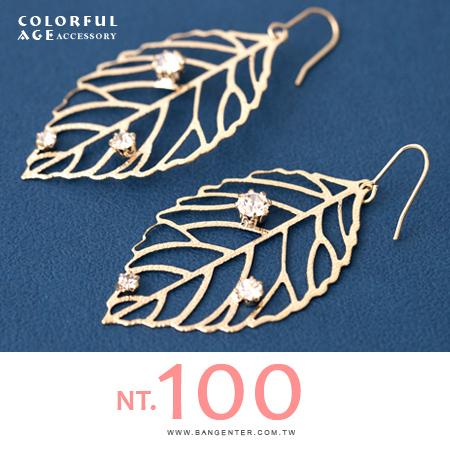 耳針耳環 微奢華森林系 金色葉子X水鑽 自然系女孩 柒彩年代【ND341】一對價格