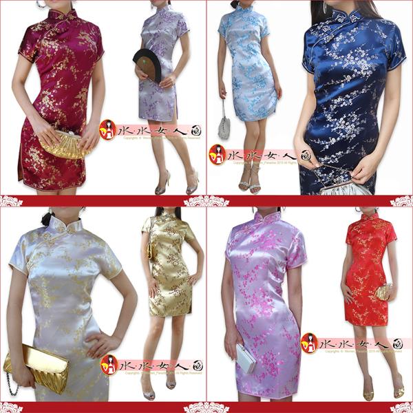 【水水女人國】~驚喜價400元~氣質短旗袍~小巧梅花。繡花綢緞改良式短袖短旗袍(九色)有加大尺碼喔!