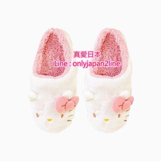 【真愛日本】16102100069 包覆保暖室內拖鞋-KT粉結   三麗鷗 Hello Kitty 凱蒂貓  室內鞋  保暖 拖鞋  正品