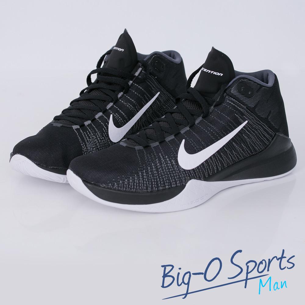 NIKE 耐吉 NIKE ZOOM ASCENTION  籃球鞋 男  832234001 Big-O Sports