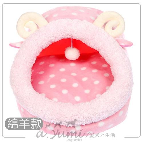 《萌》動物造型寵物睡窩-小綿羊款(M號)/貓睡窩/貓窩/睡床/狗窩【現貨+預購】