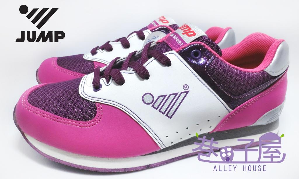 【巷子屋】JUMP 將門 女款復古運動慢跑鞋 [767] 桃紫 MIT台灣製造 超值價$498
