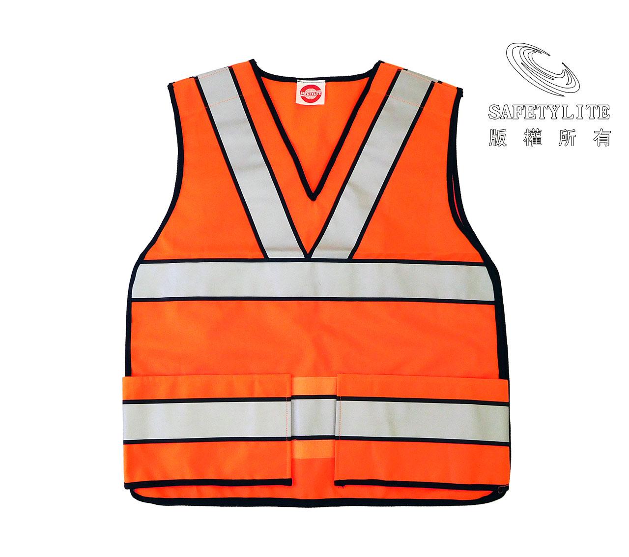 【safetylite 安心生活館】《滿額免運.贈禮.加line折百》黏貼二片式反光安全背心/方便脫跳救生(可團購)-3M Scotchlite™