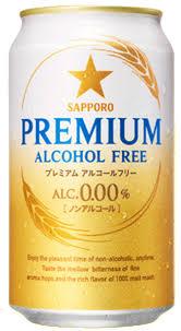 三寶樂 金獎醇小麥飲料100%/日本無酒精啤酒/4901880872168