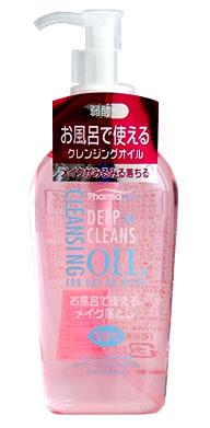 日本熊野Pharma深層清潔卸妝油 160ml