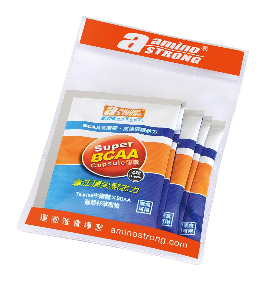 《台南悠活運動家》諾壯 台灣 amino STRONG BCAA-能量膠囊組5包裝