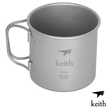 《台南悠活運動家》KEITH 中國 100%純鈦 350ml 單層杯 KS-811