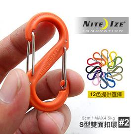 《台南悠活運動家》NITE IZE 美國 S-BINER Plastic S 型雙面塑膠扣環 #2
