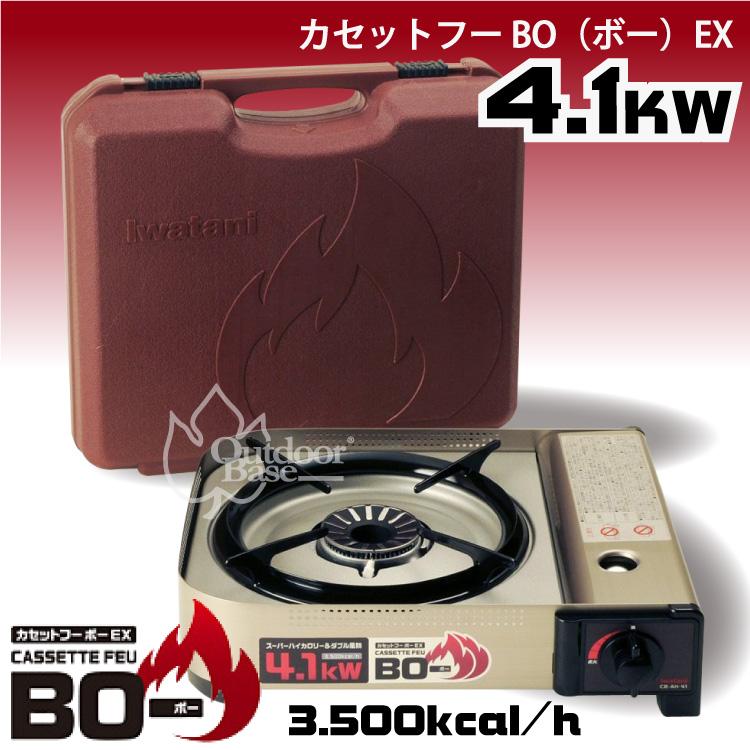 《台南悠活運動家》Iwatani 日本 岩谷 4.1KW 卡式瓦斯單口爐 附硬式收納盒 CB-AH-41