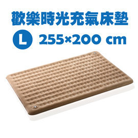 《台南悠活運動家》OutdoorBase 台灣 歡樂時光充氣床-內建PUMP 24035