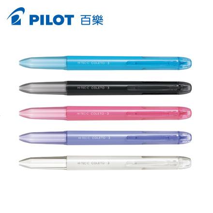 PILOT 百樂 LH-CLT-N3 超細變芯筆管3色 / 支