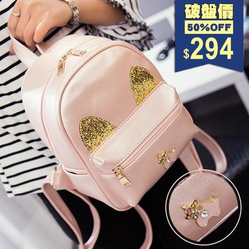 後背包-甜美貓耳朵小象俏皮後背包 包飾衣院 P1640 現貨+預購