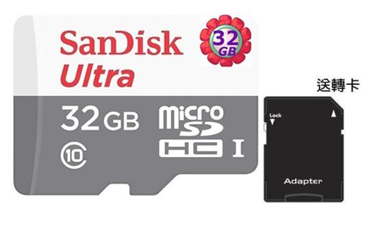 【送轉卡】 SanDisk 32GB 32G microSDHC【48MB/s】Ultra microSD micro SD SDHC UHS UHS-I Class 10 C10  原廠包裝 記憶卡 手機記憶卡
