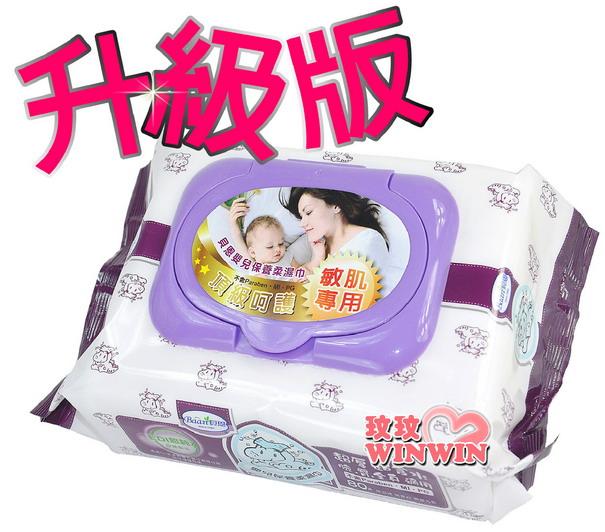 貝恩嬰兒保養柔濕巾EDI超純水濕紙巾超厚型80抽,升級新上市,加強超厚尺寸 ~ 單包