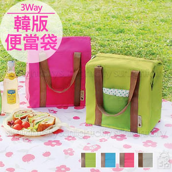 日光城。韓版3way便當袋,保溫袋保溫包野餐袋野餐包手提袋手提包手提袋肩背包斜背包母乳袋媽咪包