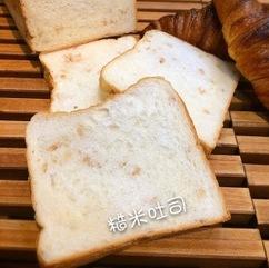 糙米吐司( 1150g±5% )