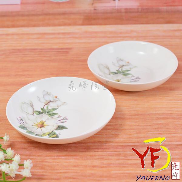 ★堯峰陶瓷★餐桌系列 骨瓷 白山茶 4吋 小碟子