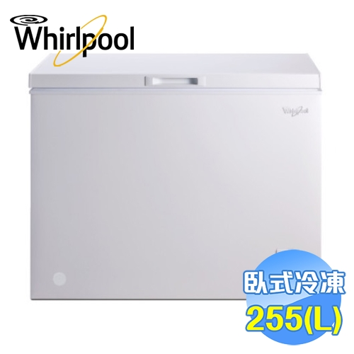 惠而浦 Whirlpool 臥式冰櫃255L WCF255W1