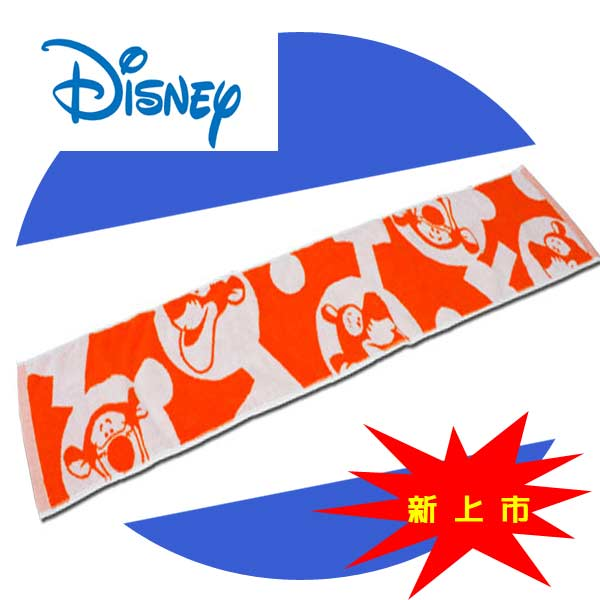【Disney迪士尼-HJW499-37】跳跳虎運動毛巾 1入