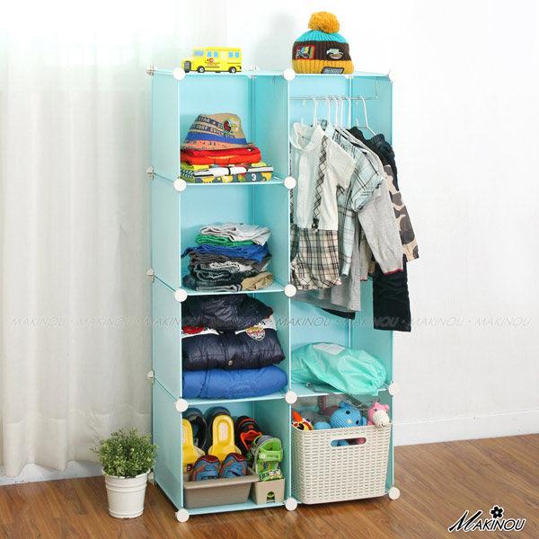 組合櫃 /日本MAKINOU|單排單掛6格魔術方塊衣櫥收納櫃-不含門-台灣製|收納箱 置物櫃 衣櫃 鞋櫃 牧野丁丁