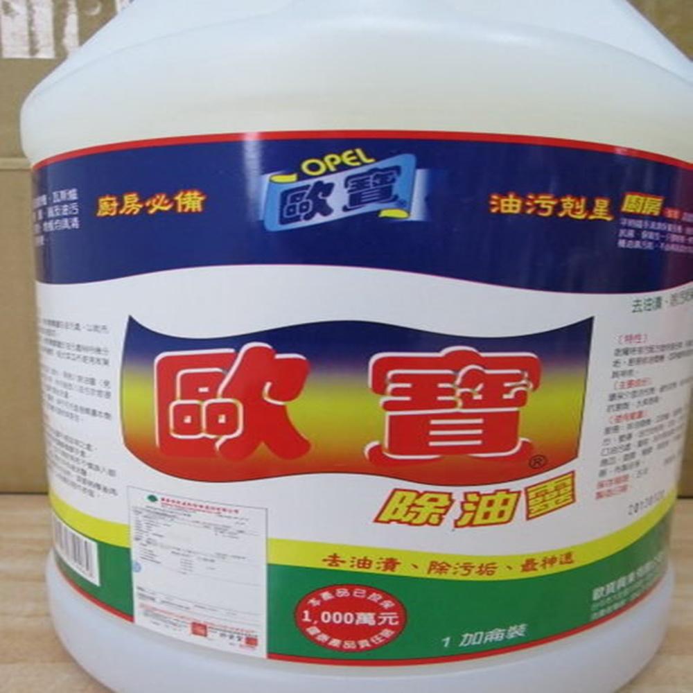 ☆︵興雲網購︵☆【0069】歐寶除油靈4000ml(台灣製造)廚房清潔 清潔劑 洗潔劑 去油污垢
