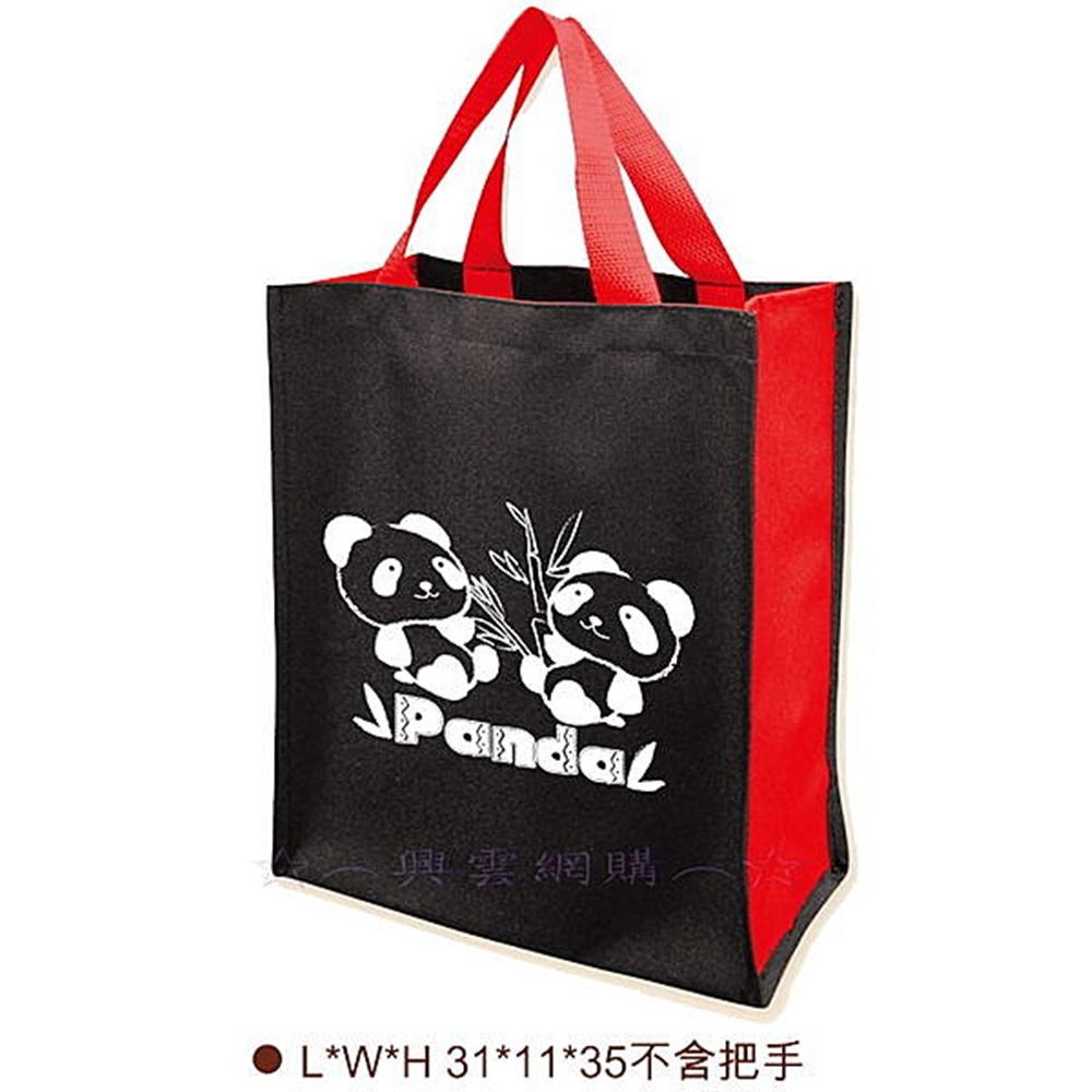 ☆︵興雲網購︵☆【0205】熊貓直立式環保袋-中(台製) 購物袋 收納袋 袋子 外出旅遊超方便