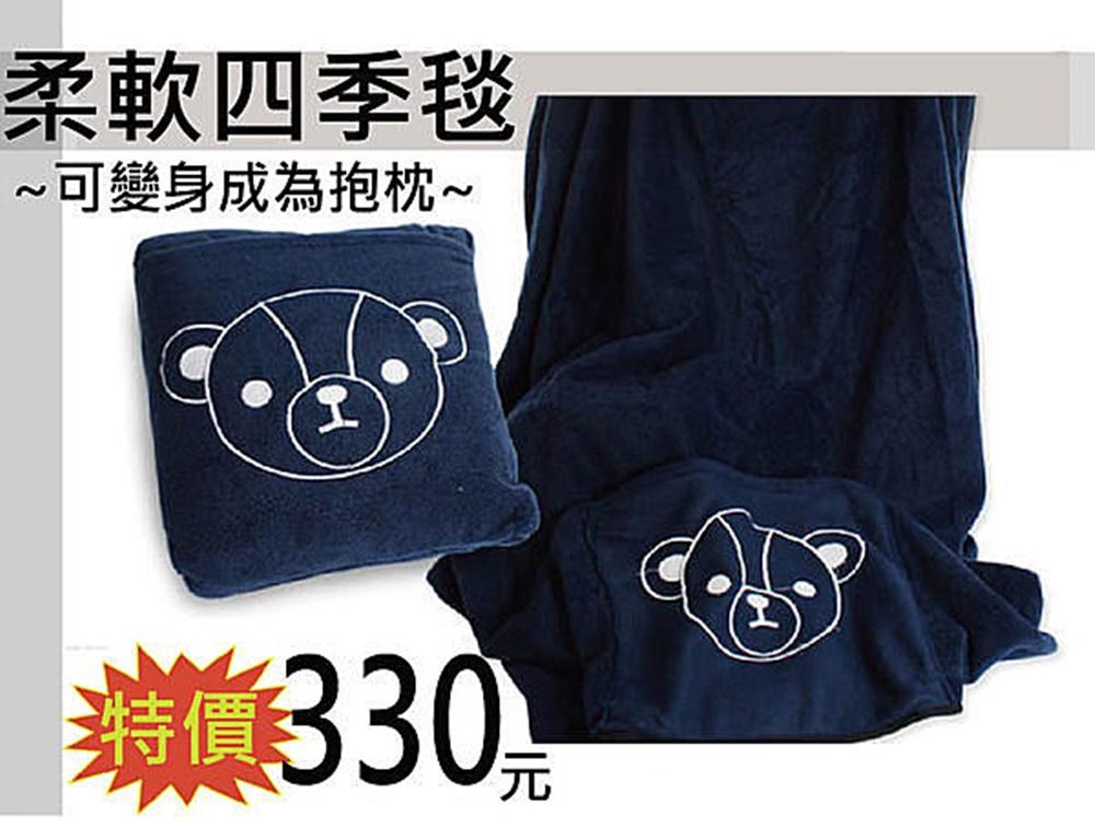 ☆︵興雲網購︵☆【081038】英國熊二用抱枕毯 抱枕 毯子 二合一 地墊 地毯 座墊 四季毯 空調毯