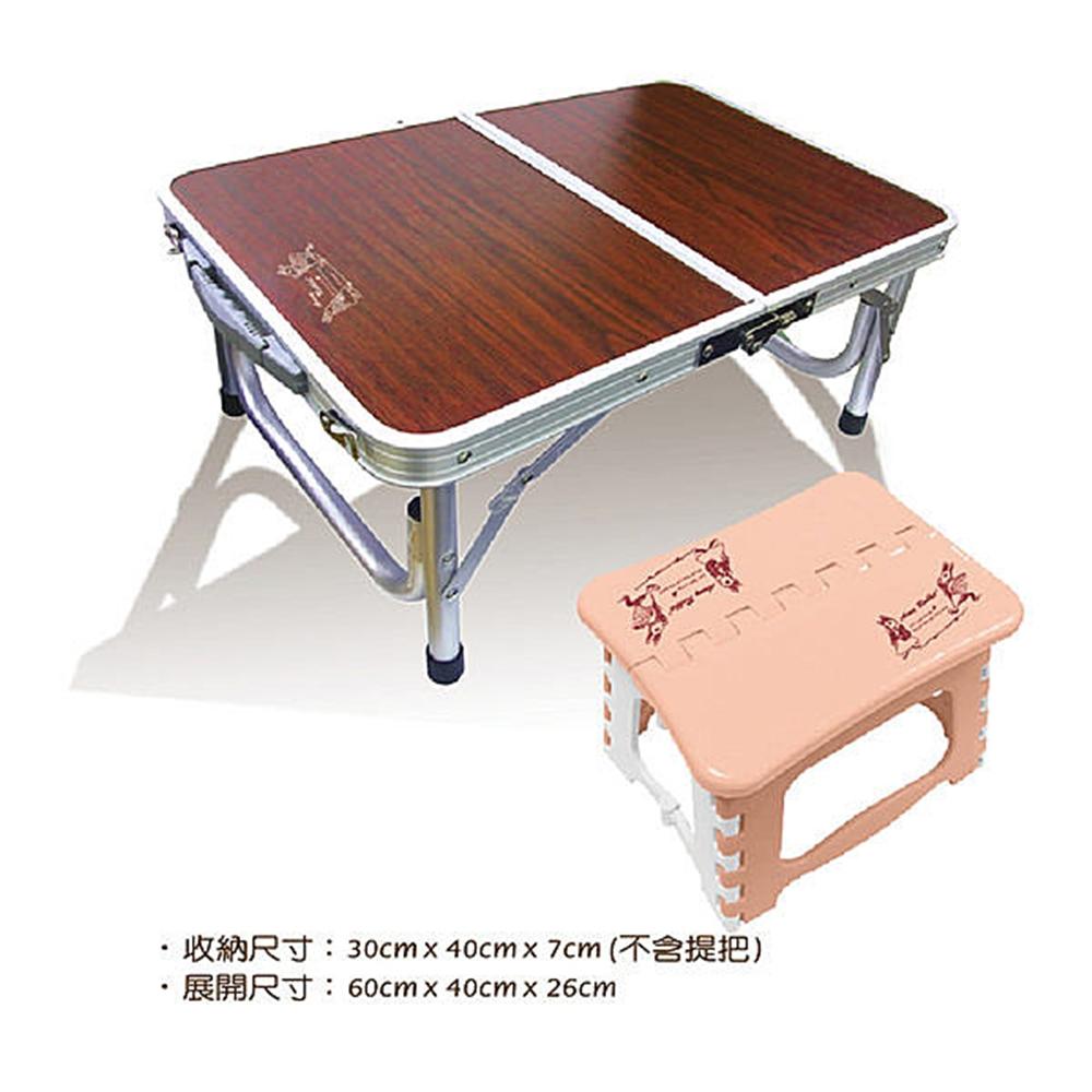 ☆︵興雲網購︵☆ 【1754】安妮兔摺疊便利桌附椅 桌子 折疊桌椅 旅行 外出郊遊桌