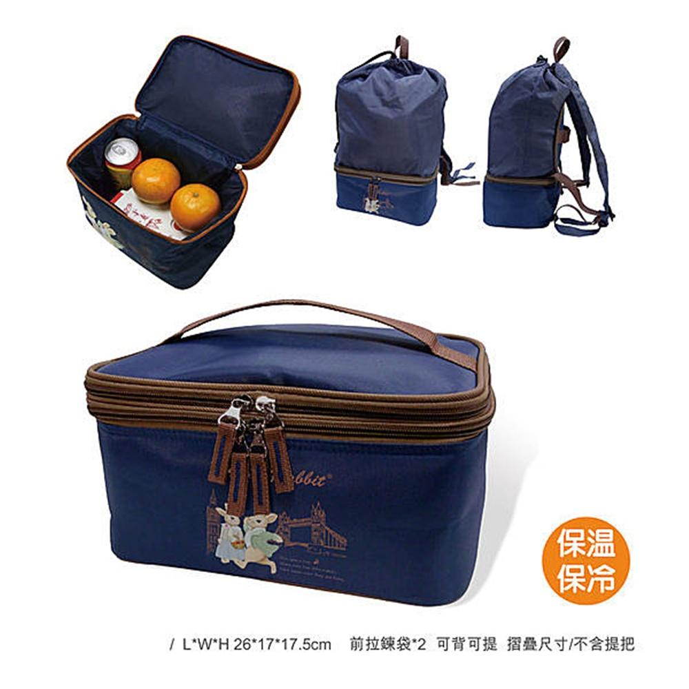 ☆︵興雲網購︵☆【2514】安妮兔保溫保冷背包st2012 大容量環保購物袋 袋子 手提袋 收納袋