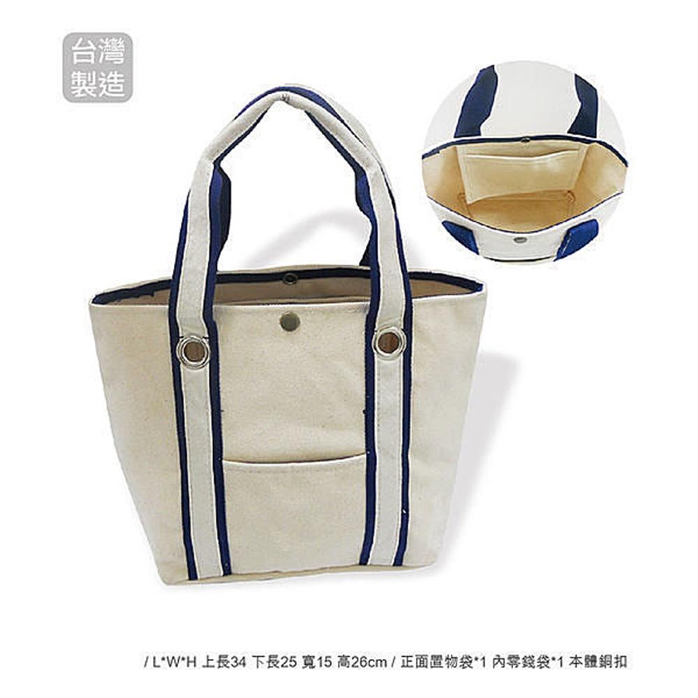 ☆︵興雲網購︵☆【5140】贈品禮品海洋帆布托特包(台灣製造) 直式側背包 手提包 環保袋