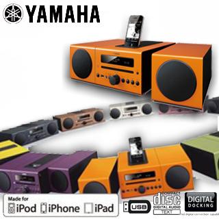 【集雅社】 超殺福利品 YAMAHA MCR-042 公司貨 床頭音響  音響 可支援iPHONE